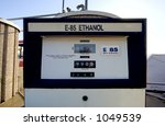 Real, very hard to find ETHANOL fuel pump (alternative fuel). 12MP camera. - stock photo