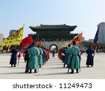Royal Guards Ceremony in Seoul, gwanghwamun, gyeongbokgung palace, Seoul, South Korea - stock photo