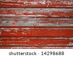 barn siding - stock photo
