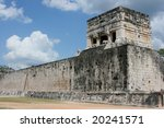 The ruins of Chichen Itza in Yucatan Mexico - stock photo