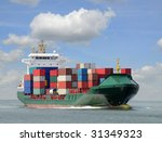 Containership - stock photo