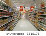 Supermarket aisle - stock photo