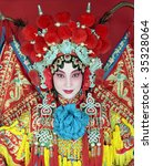 traditional Beijing opera actress - stock photo
