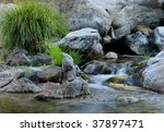 Small Waterfall - stock photo