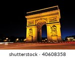 Beautiful  view of the Arc de Triomphe at sunset, Paris - stock photo