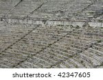 Closeup: Seats of ancient Greek Epidauro Theatre - stock photo