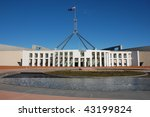 New Parliament building in Canberra, Australia - stock photo