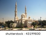 Big mosque in Dubai - stock photo