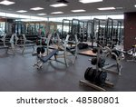 weight lifting fitness equipment - stock photo