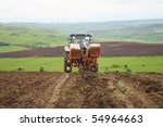 Industrial agriculture on romanian hills - stock photo