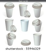 Blank, white paper coffee cup set vector isolated on white - stock vector