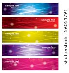 Colorful Modern Banner Set - stock vector