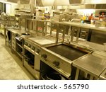 At the kitchen - stock photo