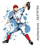 Baseball Pitcher - stock vector