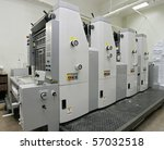 Offset machine - stock photo