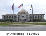 Palace of Justice located at Putrajaya, Malaysia - stock photo