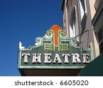 Vintage movie theater marquee sign - stock photo