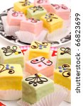 Petit Four - stock photo