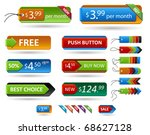 Vector premium set of price tags. Sale design elements. Easy to change the color and size. - stock vector