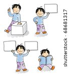 school kids holding blank sign, cartoon boy watercolor style series. grouped and layered for easy editing - stock vector