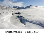 Winter picture in Central Iceland - stock photo