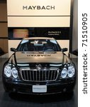 TORONTO - FEBRUARY 17: Mercedes Benz Maybach 57 S super luxury car showcased at the 2011 Canadian International Auto Show on February 17, 2011 in Toronto - stock photo