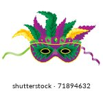 Mardi Gras Mask - stock vector