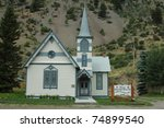 Church in Lake City, Colorado - stock photo