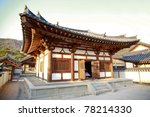 Traditional Korean House , South Korea - stock photo