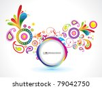 abstract circle exploration background vector illustration - stock vector
