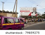 MOMBASA, KENYA - MARCH 31: Test & Treat Campaign Billboards by Los Angeles-based AIDS Healthcare Foundation, provider of HIV/AIDS medical care on March 31, 2011 in Mombasa, Kenya - stock photo