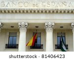 MALAGA, SPAIN - JUNE 25: the exterior of the Bank of Spain on June 25, 2011 in Malaga, Spain. The Bank of Spain estimates 15,152 million Euros are required to solve the country's debt crisis. - stock photo