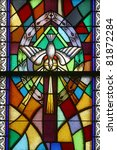 Holy Eucharist, Seven Sacraments, Stained glass - stock photo
