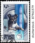 "HUNGARY - CIRCA 1982: A Stamp printed in HUNGARY shows the Laika, Sputnik 2 (1957), from the series ""25 Years of Space Travel"", circa 1982 - stock photo"