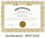 Vector illustration of detailed gold certificate - stock vector