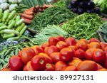 Vegetables at the market - stock photo