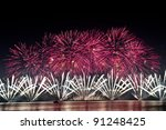 DOHA-DEC 18: Qatar National Day is celebrated with a spectacular fireworks display on Dec 18, 2011 in Doha, Qatar. - stock photo