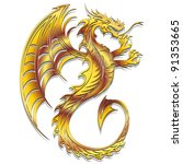 Golden Dragon Symbol 2012 - stock photo