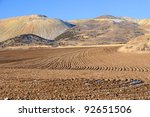 Farming or Mine Reclamation - stock photo