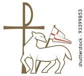 Source Clipartsheep Report Jesus Lamb Of God Clipart