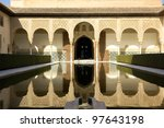 Courtyard in the Palacio Nazaries at the Alhambra in Granada, Spain - stock photo