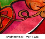 Part of colorful graffiti - stock photo
