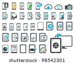 Icons of modern gadgets - stock vector