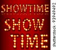 An image of a theatrical lights showtime text. - stock photo