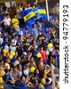 BARCELONA - JULY 27: Boca Juniors supporters during the Ciutat de Barcelona Trophy match between Espanyol and Boca Juniors, final score 3 - 1, on July 27, 2011 in Cornella stadium, Barcelona, Spain. - stock photo