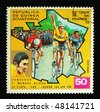 EQUATORIAL GUINEA - CIRCA 1972: A stamp printed in Equatorial Guinea showing Tour de France circa 1972 - stock photo
