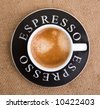 Espresso cup - stock photo