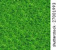 Fresh grass seamless pattern. - stock photo