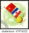HUNGARY - CIRCA 1962: a stamp printed by Hungary shows flag of USSR and Yugoslavia. World  football cup in Chile, circa 1962 - stock photo