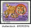 MONGOLIA - CIRCA 1979: A stamp printed in MONGOLIA shows  a Panthera tigris, series, circa 1979 - stock photo